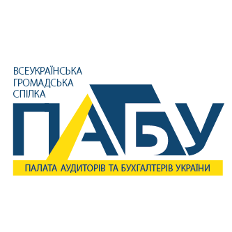 The Chamber of Auditors and Accountants of Ukraine appealed to the Ministry of Finance to review the requirements for financial reporting of enterprises that will report under IFRS and will move to new standards on 01.01.2018